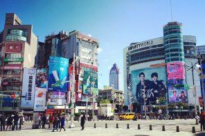 Geheimtipp Taiwan – ein langes Wochenende in Taipeh