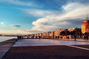Reisebericht Thessaloniki – Teil 2